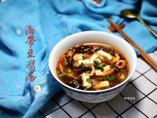 海带豆腐汤➕红白花开山雨中