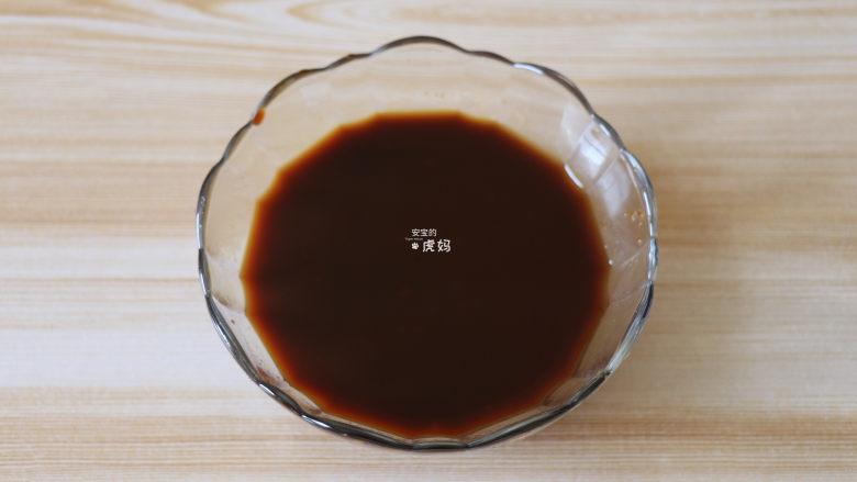 糖醋茄子,搅拌均匀调好备用