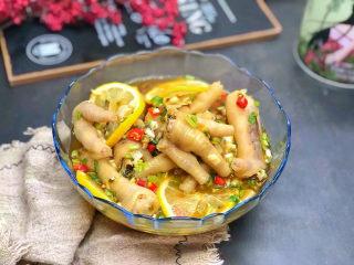 百香果檸檬雞爪