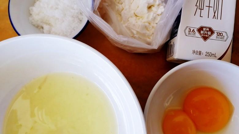 舒芙蕾松饼(平底锅版),准备需要的食材,蛋白蛋黄分开。