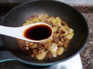 杏鮑菇燒雞塊,倒入適量生抽翻炒均勻。