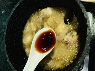 杏鲍菇烧鸡块,汁剩一半时,加蚝油;