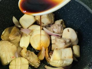 杏鲍菇烧鸡块,炒香,加1勺酱油;