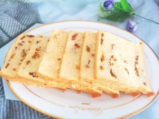 红枣葡萄干吐司