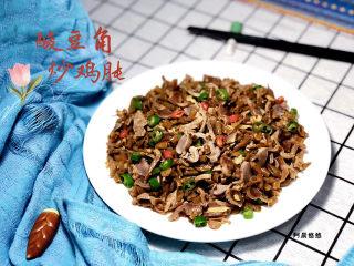 酸豆角炒鸡胗➕ 呼童烹鸡酌白酒