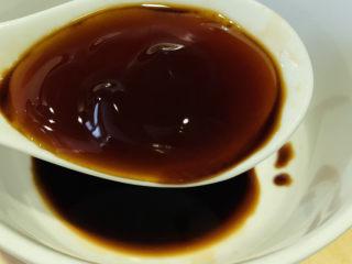 清蒸龙利鱼,1勺蚝油;