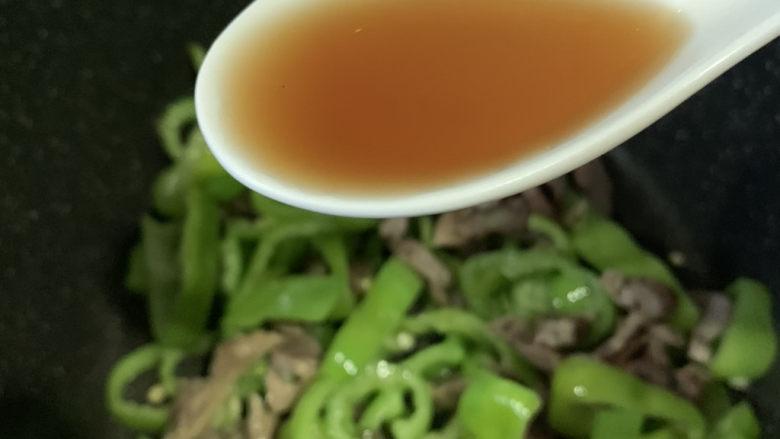 辣炒鸡胗,加料酒;