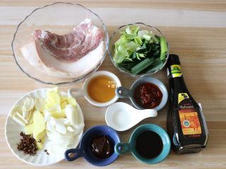回锅肉,准备好食材,做回锅肉选用二刀肉最好,蒜苗、大葱切段,生姜、蒜瓣切片;