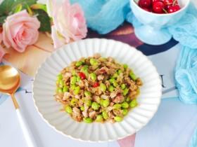 雪菜炒毛豆