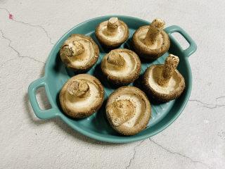 香菇鹌鹑蛋,新鲜香菇七朵