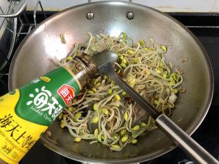 豆芽炒粉条,一汤匙蚝油