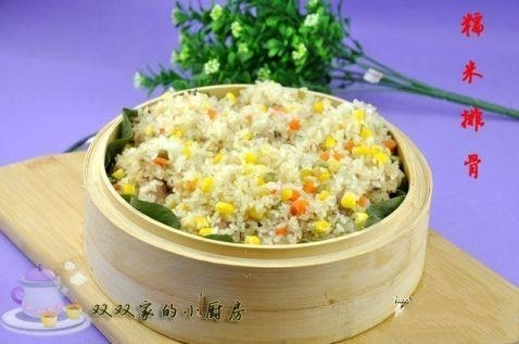 糯米排骨饭