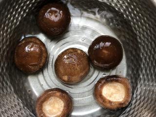 香菇鹌鹑蛋,香菇清洗干净