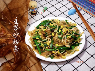 豆芽炒粉條
