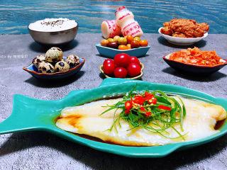 清蒸龙利鱼,每一餐都要吃的开开心心
