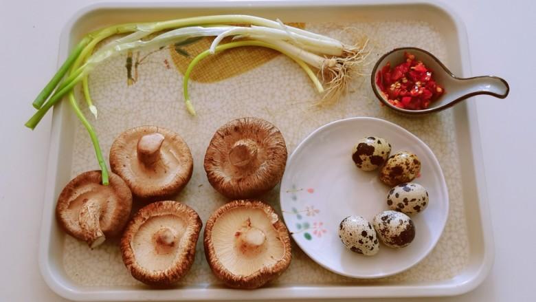香菇鹌鹑蛋,食材准备好