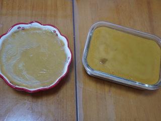椰汁千层糕,简单四种材料,一次就学会!,如此类推,直到把所有的粉浆水都加完,最底层和最上面一层都一定要是红糖浆,这样才好看哟~