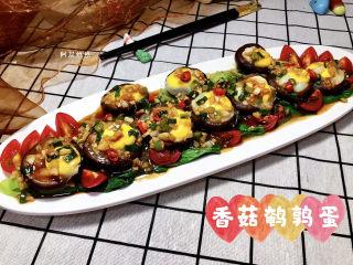 香菇鵪鶉蛋? 翠苑紅芳晴滿目