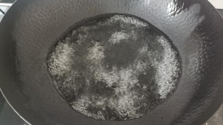 香辣毛豆,锅里水烧开