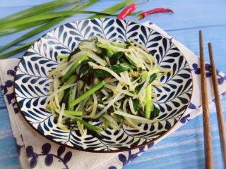 韭菜炒豆芽~刮油清肠越吃越瘦