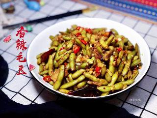 香辣毛豆➕青青自是风流主