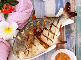 烤王特昌魚
