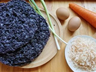 紫菜虾皮汤,准备所需食材。