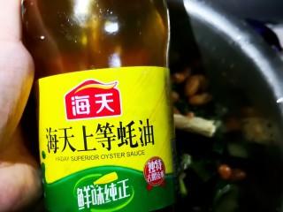 凉拌腐竹黄瓜,蚝油