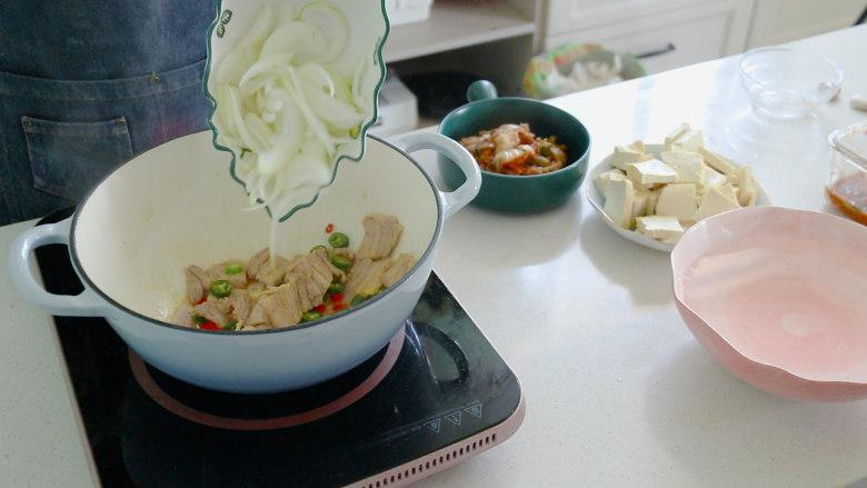 辣白菜豆腐汤,洋葱