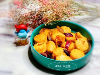 鐵板日本豆腐