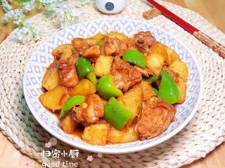 三黄鸡炖土豆,配上一碗米饭,乐得逍遥!