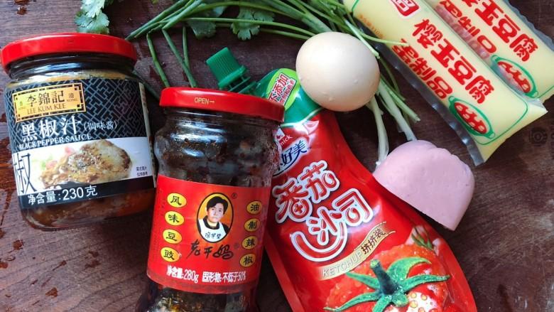 铁板日本豆腐,准备材料