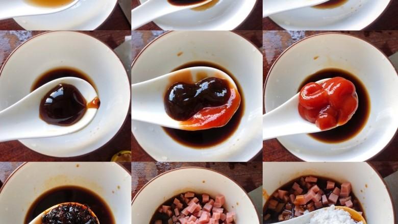 铁板日本豆腐,开始调酱料,顺序把调料全部加到一起