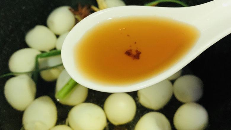 红烧鹌鹑蛋,加<a style='color:red;display:inline-block;' href='/shicai/ 718'>料酒</a>