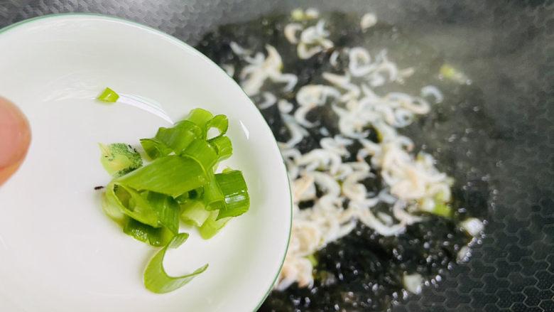 紫菜虾皮汤,入葱花