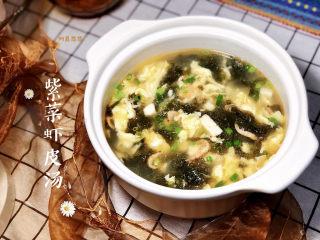 紫菜虾皮汤➕ 小檐日日燕飞来