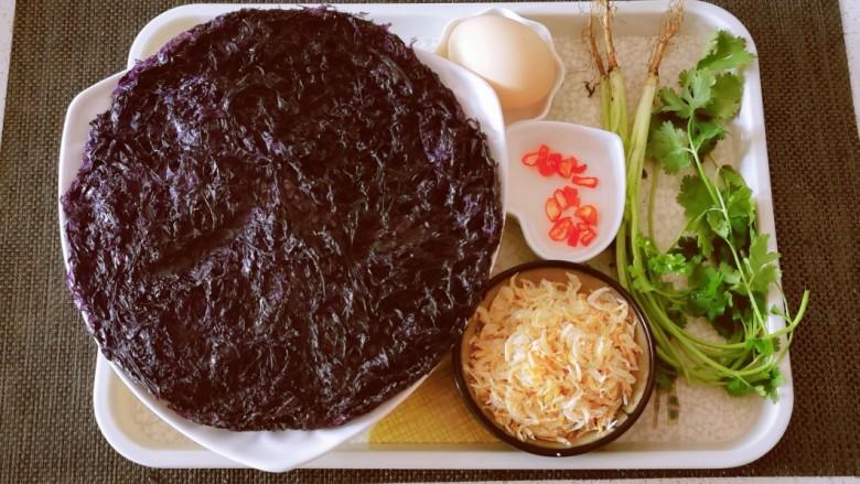 紫菜虾皮汤,食材准备好