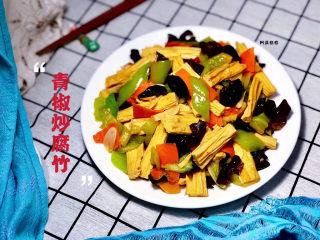 青椒炒腐竹➕岂有黄鹂历翠微