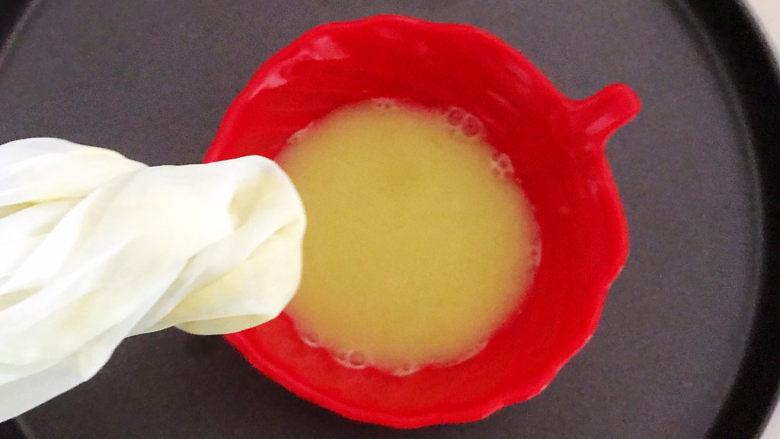姜撞奶,滤除姜汁
