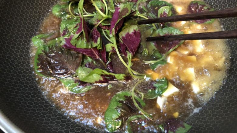 苋菜豆腐汤,用筷子把苋菜叶子往汤里压几下
