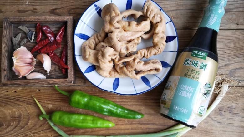 尖椒肥肠,准备食材。