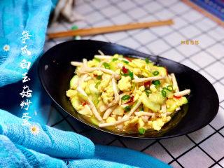 白玉菇炒鸡蛋➕笋瓜白玉菇炒蛋