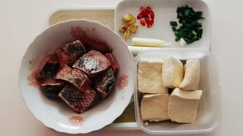 黑鱼豆腐汤,食材准备好