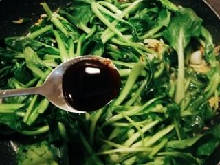 清炒鸡毛菜,放入蚝油 翻炒均匀