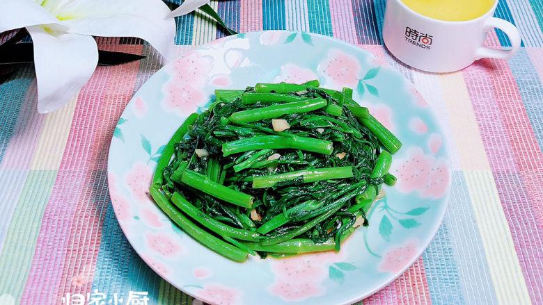 蒜蓉空心菜,一盘营养丰富的绿色蔬菜就上桌了!