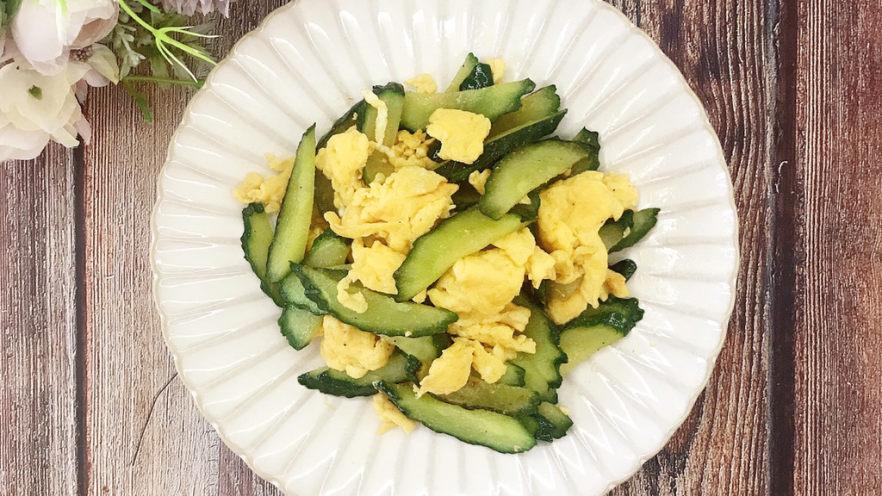 雞蛋炒青瓜