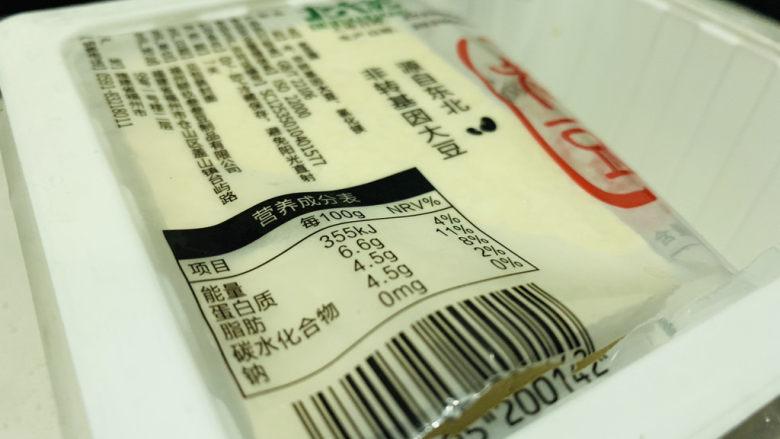 黑鱼豆腐汤,<a style='color:red;display:inline-block;' href='/shicai/ 465'>豆腐</a>半盒,待用