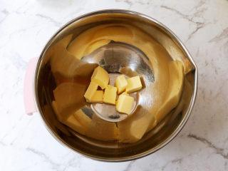咸香芝士曲奇饼干,黄油室温软化至一按就有印痕即可