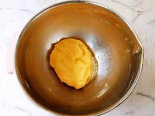 咸香芝士曲奇饼干,拌匀