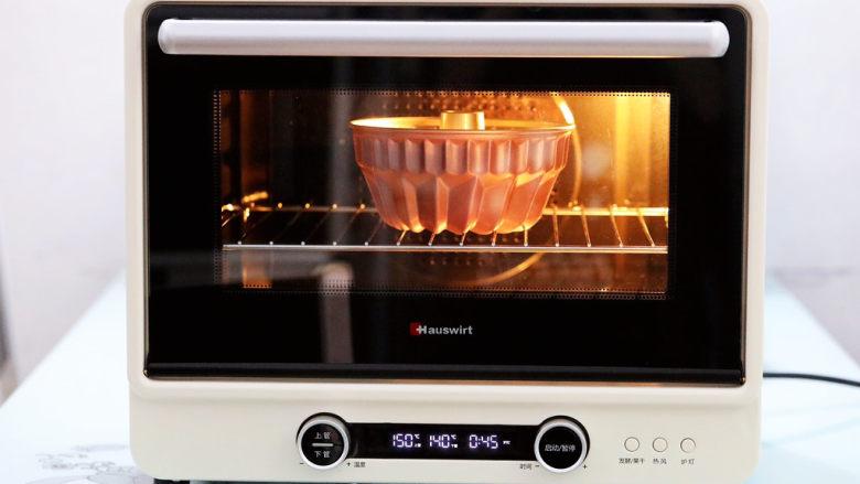咕咕霍夫海绵蛋糕,放入预热好的海氏i7烤箱,上下150度,下火140度,中层烘烤45分钟